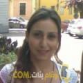 أنا مني من ليبيا 34 سنة مطلق(ة) و أبحث عن رجال ل الحب