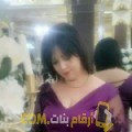 أنا نهيلة من لبنان 44 سنة مطلق(ة) و أبحث عن رجال ل الدردشة