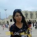 أنا صبرين من فلسطين 21 سنة عازب(ة) و أبحث عن رجال ل الحب