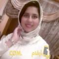 أنا شهد من السعودية 27 سنة عازب(ة) و أبحث عن رجال ل الدردشة