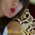 أنا عزيزة من البحرين 21 سنة عازب(ة) و أبحث عن رجال ل الزواج