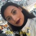 أنا إكرام من المغرب 24 سنة عازب(ة) و أبحث عن رجال ل الحب