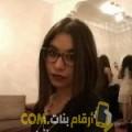 أنا فطومة من اليمن 22 سنة عازب(ة) و أبحث عن رجال ل المتعة