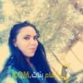 أنا سامية من العراق 21 سنة عازب(ة) و أبحث عن رجال ل الحب