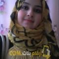 أنا ريهام من الإمارات 25 سنة عازب(ة) و أبحث عن رجال ل المتعة
