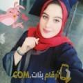 أنا إلينة من المغرب 22 سنة عازب(ة) و أبحث عن رجال ل الصداقة