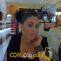 أنا صوفية من ليبيا 28 سنة عازب(ة) و أبحث عن رجال ل التعارف