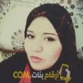 أنا زنوبة من الكويت 26 سنة عازب(ة) و أبحث عن رجال ل الصداقة