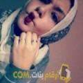 أنا هاجر من المغرب 22 سنة عازب(ة) و أبحث عن رجال ل الصداقة