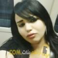 أنا زينة من البحرين 27 سنة عازب(ة) و أبحث عن رجال ل الدردشة