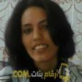 أنا ميار من مصر 31 سنة عازب(ة) و أبحث عن رجال ل الزواج