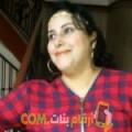 أنا أمينة من الإمارات 45 سنة مطلق(ة) و أبحث عن رجال ل الحب
