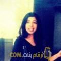 أنا فيروز من الأردن 24 سنة عازب(ة) و أبحث عن رجال ل الحب