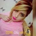 أنا سيلة من سوريا 32 سنة مطلق(ة) و أبحث عن رجال ل الزواج