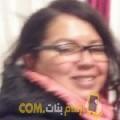 أنا إيناس من الأردن 39 سنة مطلق(ة) و أبحث عن رجال ل الزواج
