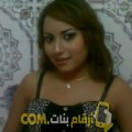أنا نرجس من عمان 24 سنة عازب(ة) و أبحث عن رجال ل الحب