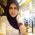 أنا نبيلة من قطر 32 سنة مطلق(ة) و أبحث عن رجال ل الدردشة