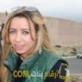 أنا نيرمين من تونس 23 سنة عازب(ة) و أبحث عن رجال ل الدردشة