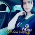 أنا هيفاء من قطر 22 سنة عازب(ة) و أبحث عن رجال ل المتعة