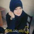 أنا سوسن من اليمن 23 سنة عازب(ة) و أبحث عن رجال ل الحب