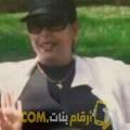 أنا نصيرة من مصر 46 سنة مطلق(ة) و أبحث عن رجال ل الزواج