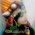 أنا ميرال من مصر 28 سنة عازب(ة) و أبحث عن رجال ل الصداقة