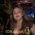 أنا آسية من تونس 32 سنة مطلق(ة) و أبحث عن رجال ل المتعة