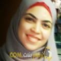 أنا آمل من الكويت 29 سنة عازب(ة) و أبحث عن رجال ل التعارف