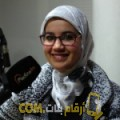 أنا جليلة من اليمن 26 سنة عازب(ة) و أبحث عن رجال ل المتعة