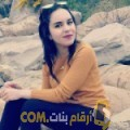 أنا هبة من ليبيا 24 سنة عازب(ة) و أبحث عن رجال ل الحب