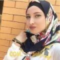 أنا صفاء من البحرين 47 سنة مطلق(ة) و أبحث عن رجال ل التعارف