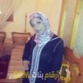 أنا حكيمة من عمان 25 سنة عازب(ة) و أبحث عن رجال ل المتعة