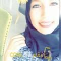أنا دنيا من مصر 21 سنة عازب(ة) و أبحث عن رجال ل الدردشة