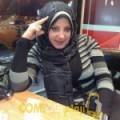 أنا وسيمة من مصر 29 سنة عازب(ة) و أبحث عن رجال ل الدردشة
