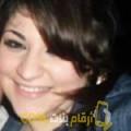 أنا ريم من الجزائر 31 سنة مطلق(ة) و أبحث عن رجال ل الزواج