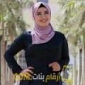 أنا ليلى من الكويت 40 سنة مطلق(ة) و أبحث عن رجال ل التعارف