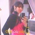 أنا دينة من السعودية 30 سنة عازب(ة) و أبحث عن رجال ل الصداقة