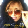 أنا نورة من المغرب 35 سنة مطلق(ة) و أبحث عن رجال ل الزواج