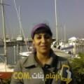 أنا بهيجة من اليمن 34 سنة مطلق(ة) و أبحث عن رجال ل الحب