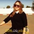 أنا سعيدة من مصر 24 سنة عازب(ة) و أبحث عن رجال ل الصداقة