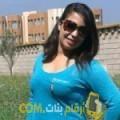 أنا ميساء من سوريا 28 سنة عازب(ة) و أبحث عن رجال ل التعارف