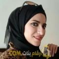 أنا خولة من اليمن 28 سنة عازب(ة) و أبحث عن رجال ل الحب