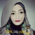 أنا توتة من الكويت 30 سنة عازب(ة) و أبحث عن رجال ل التعارف