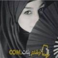 أنا رجاء من سوريا 25 سنة عازب(ة) و أبحث عن رجال ل التعارف
