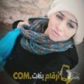 أنا جميلة من المغرب 22 سنة عازب(ة) و أبحث عن رجال ل الدردشة
