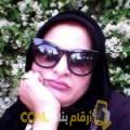 أنا رانة من البحرين 44 سنة مطلق(ة) و أبحث عن رجال ل المتعة