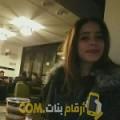 أنا ثرية من قطر 21 سنة عازب(ة) و أبحث عن رجال ل التعارف