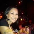 أنا لانة من قطر 30 سنة عازب(ة) و أبحث عن رجال ل الحب