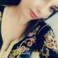 أنا هنادي من اليمن 28 سنة عازب(ة) و أبحث عن رجال ل الدردشة