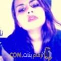 أنا غزال من العراق 21 سنة عازب(ة) و أبحث عن رجال ل الدردشة